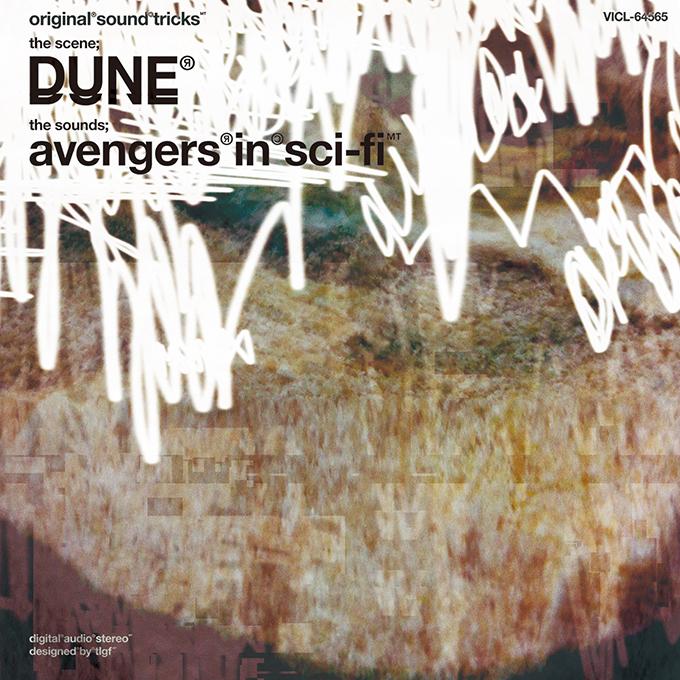 avengers in sci-fi「Dune」