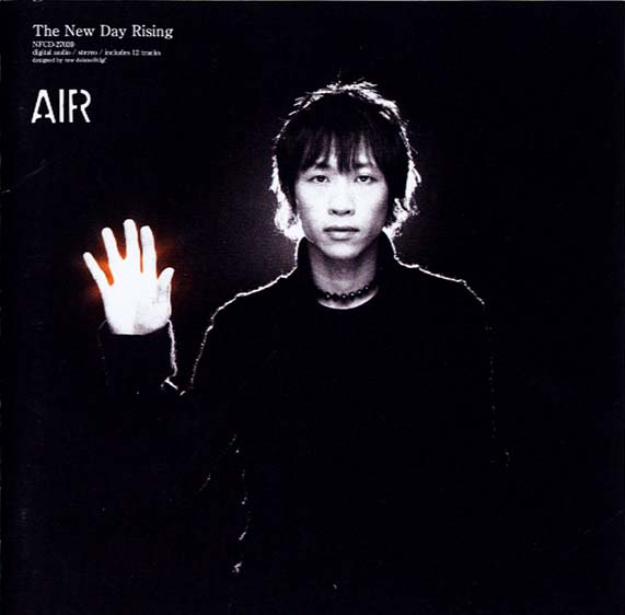 AIR「The New Day Rising」