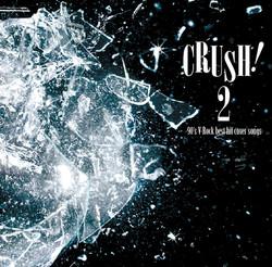 CRUSH!2