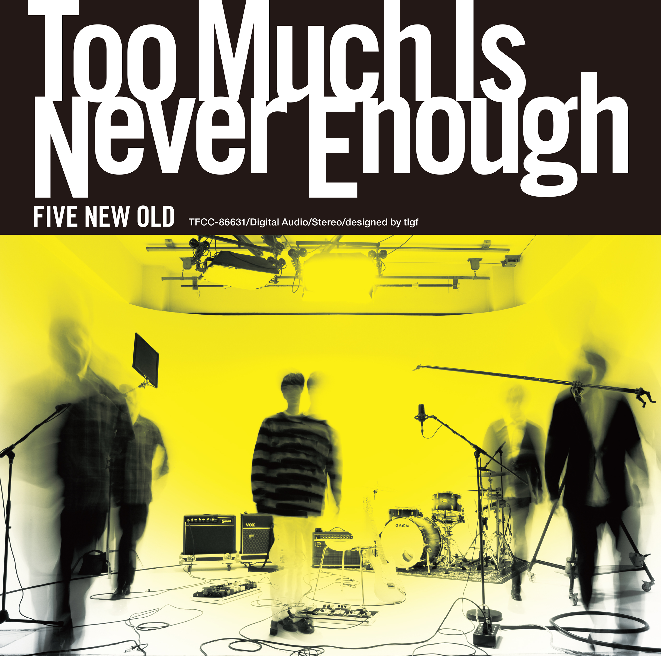 「Too Much Is Never Enough」