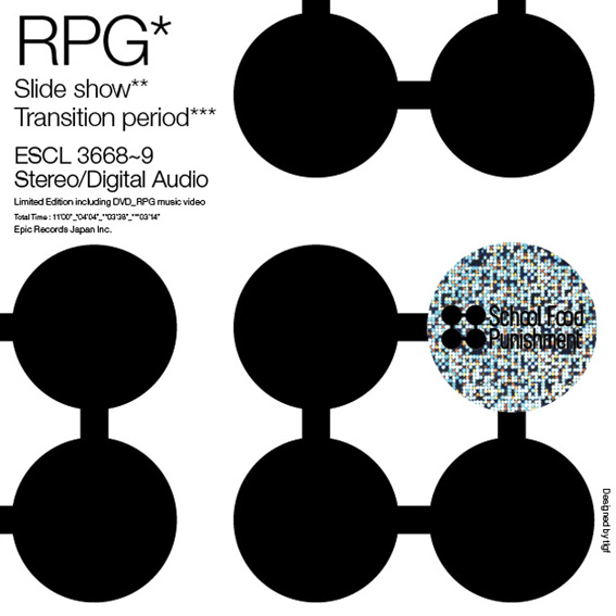 School Food Punishment「RPG」