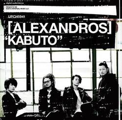 [ALEXANDROS] KABUTO Standard Edition