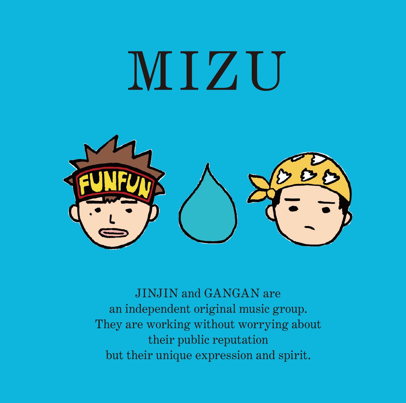 MIZU「MIZU」