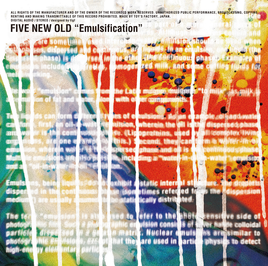 FIVE NEW OLD「Emulsification」limited