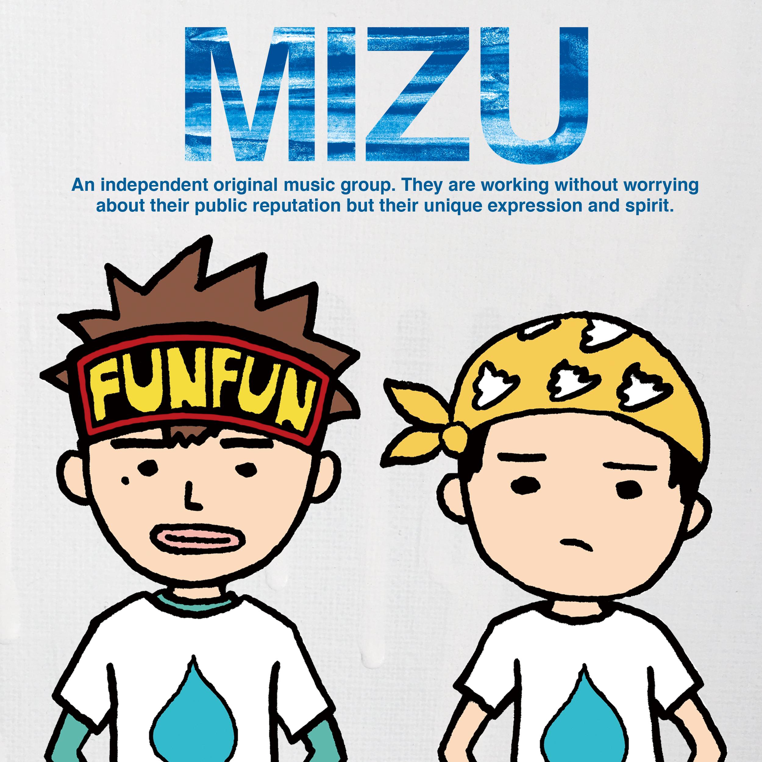 MIZU「水色」