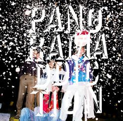 パノラマパナマタウン「PANORAMADDICTION」