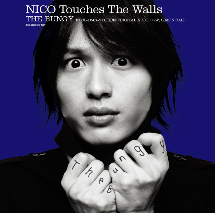 NICO Touches The Walls「THE BUNGY」