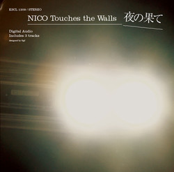 NICO Touches The Walls「夜の果て」