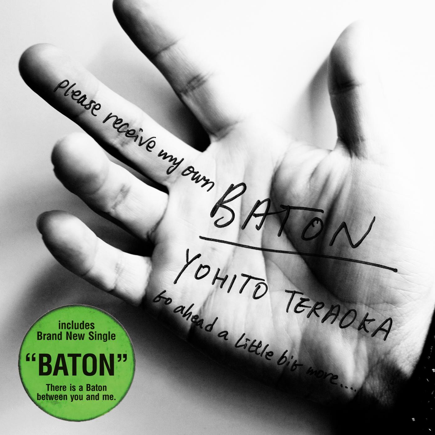 寺岡呼人「バトン」