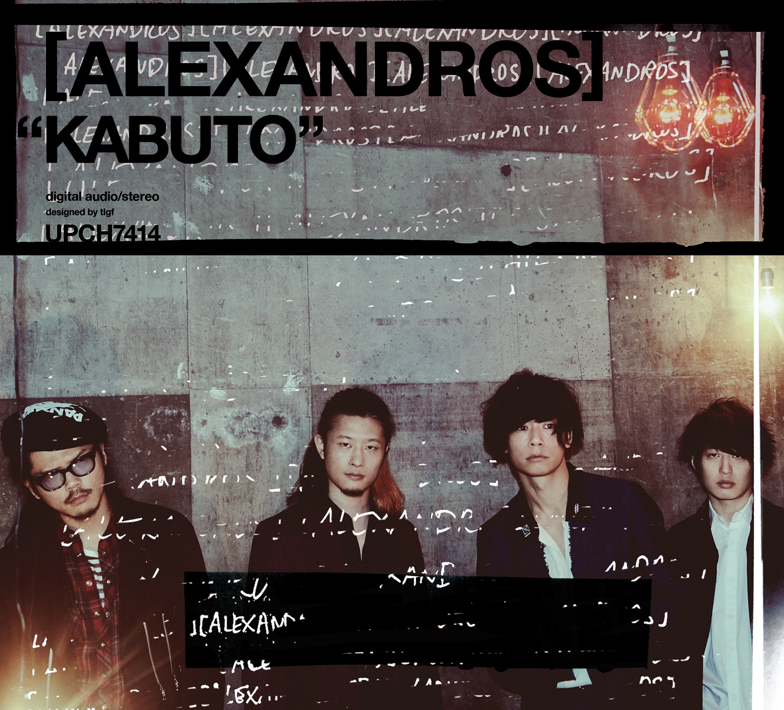 [ALEXANDROS] KABUTO Limited Edition