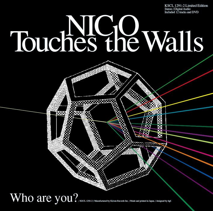 NICO Touches The Walls「Who are you?」