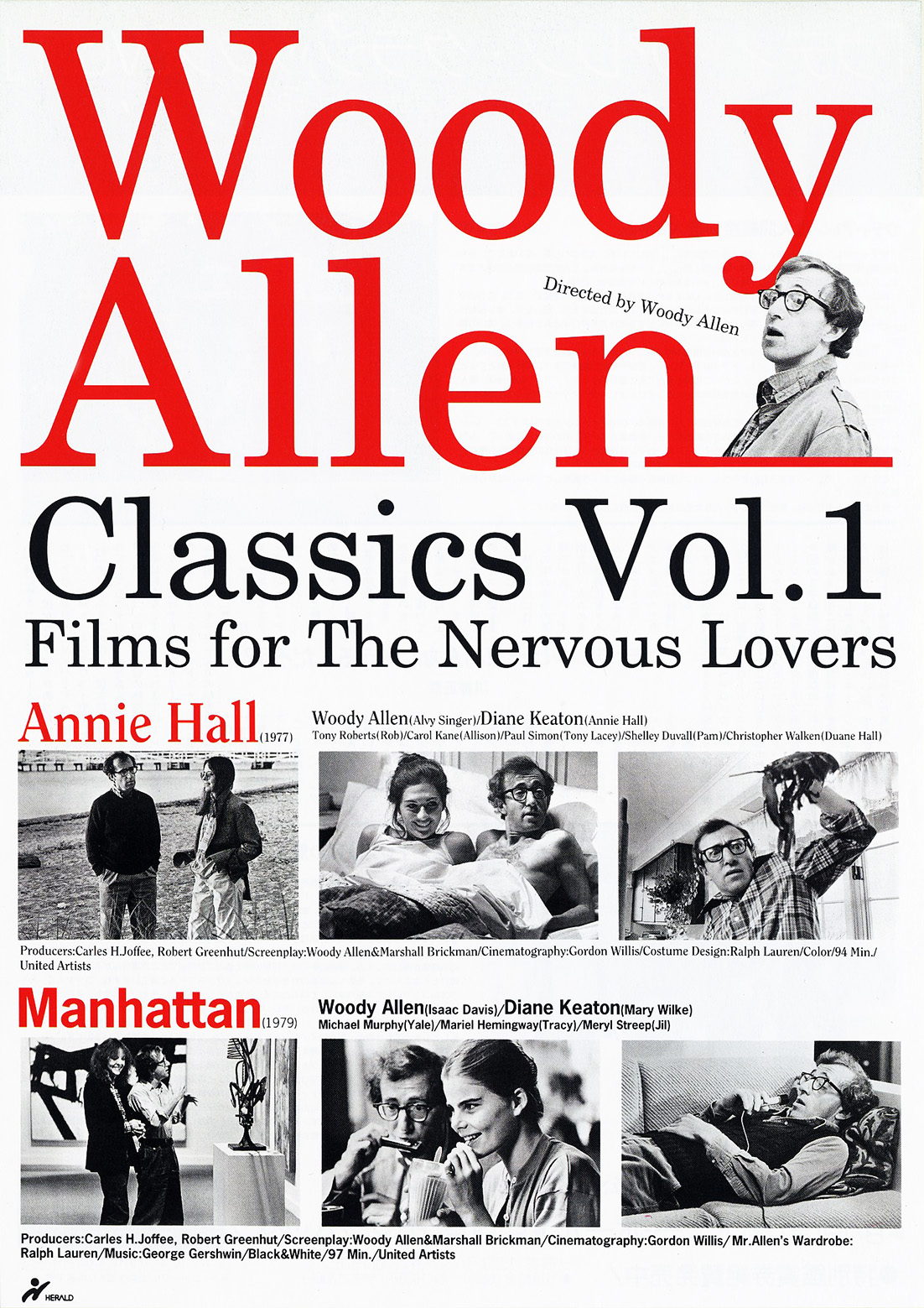 Woody Allen Classics Vol.1 Flyer