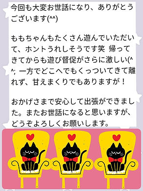 IMG_7398 (1).jpg