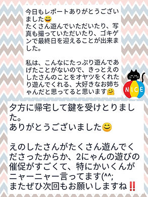 ペットシッター 福岡 女性