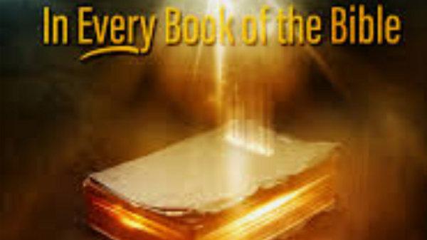 HEALING GENESIS TO REVELATION ( TEXTS BOOK )