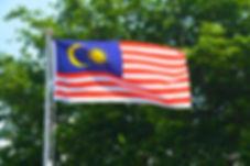 malaysian-flag-1439149_1920.jpg