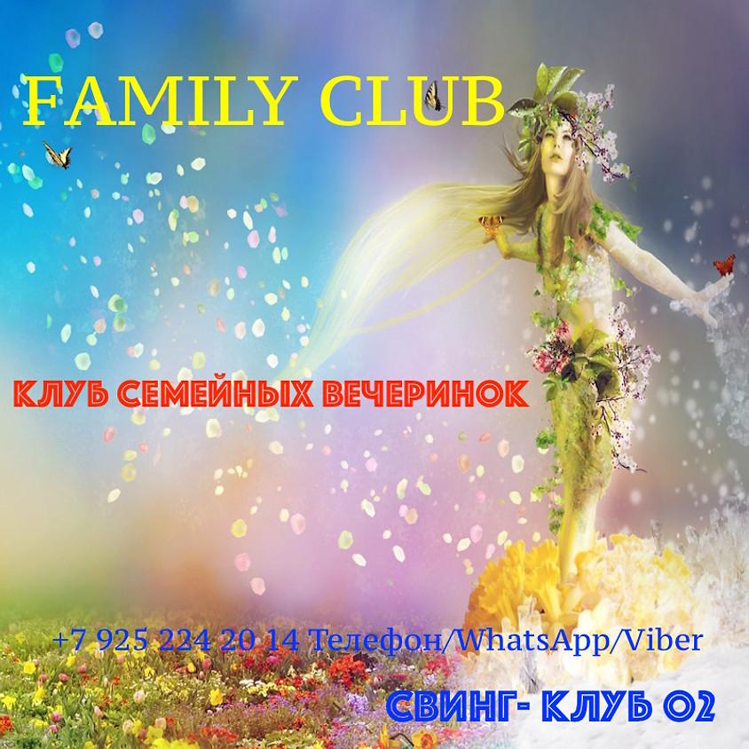 """O2, FAMILY CLUB """"Ночные Забавы"""", c 21.00"""