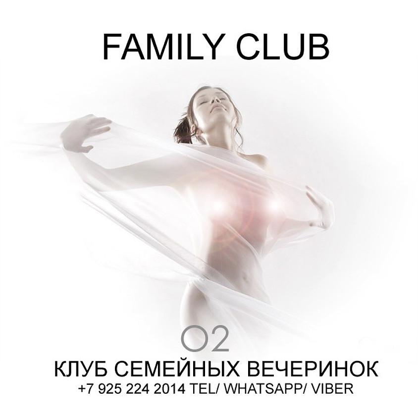 O2, клуб семейных вечеринок FAMILY CLUB, c 20.00