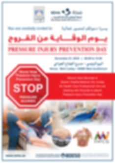 Pressure Injury Prevention Day - flyer.j