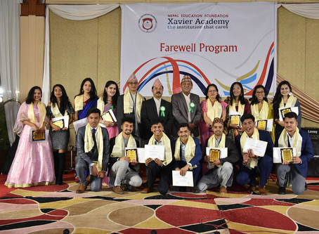 Farewell Programme & Awards Distribution
