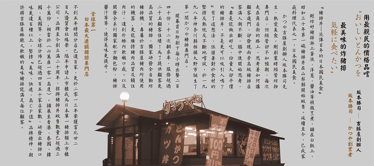 品牌故事-01.jpg
