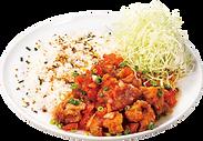 蕃茄燴嫩雞唐揚.png