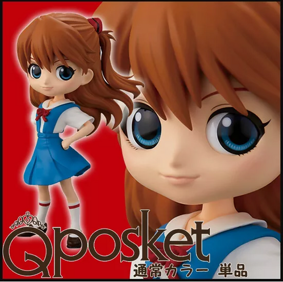Craneking Q posket qposket Rebuild of Evangelion - Asuka Shikinami (A Color)