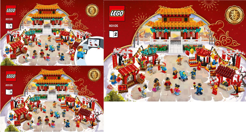 LEGO 80105 Chinese New Year Temple Fair Instructions Only