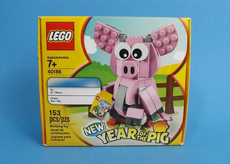 LEGO 40186 Chinese New Year of the Pig 2018 Lego Exclusive