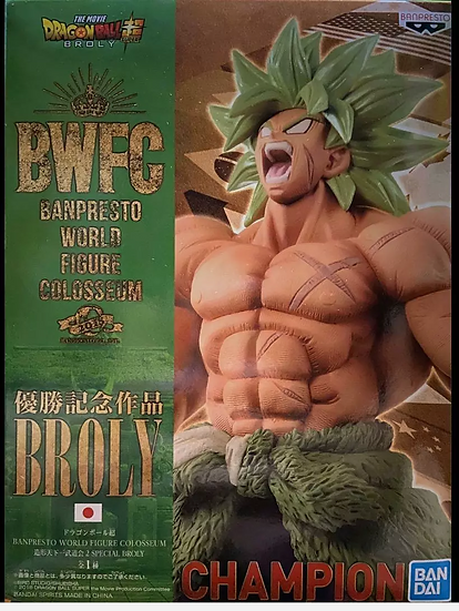 Dragon Ball Super Banpresto World Colosseum 2 Special Broly Figure