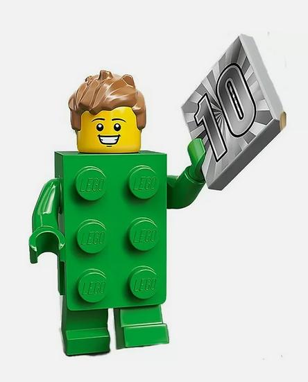 Lego Minifigure Series 20 Green Brick Suit Guy *UNOPENED*