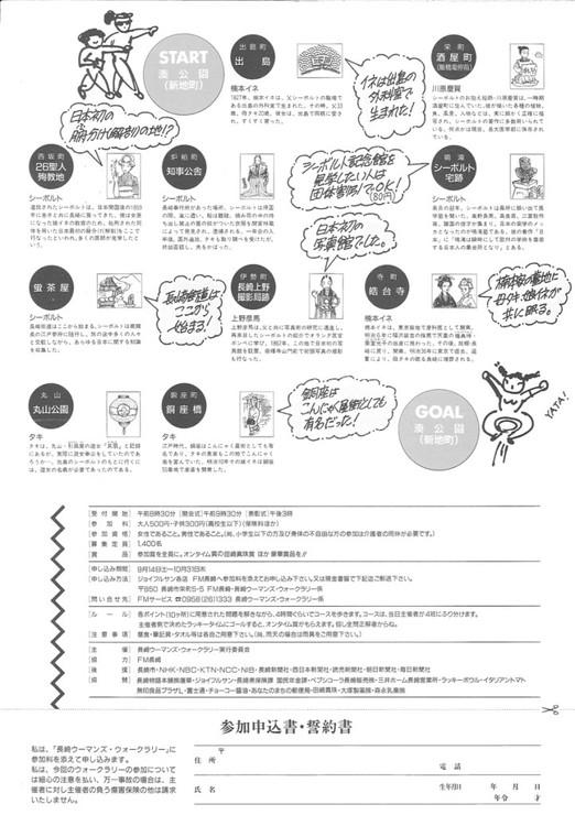 ポスター10_2.jpg