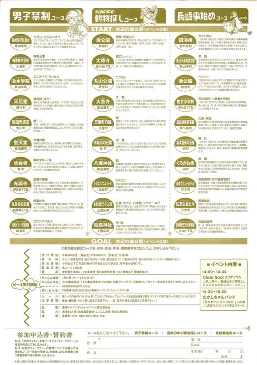 ポスター20_2.jpg