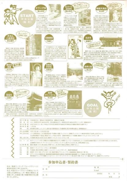 ポスター18_2.jpg