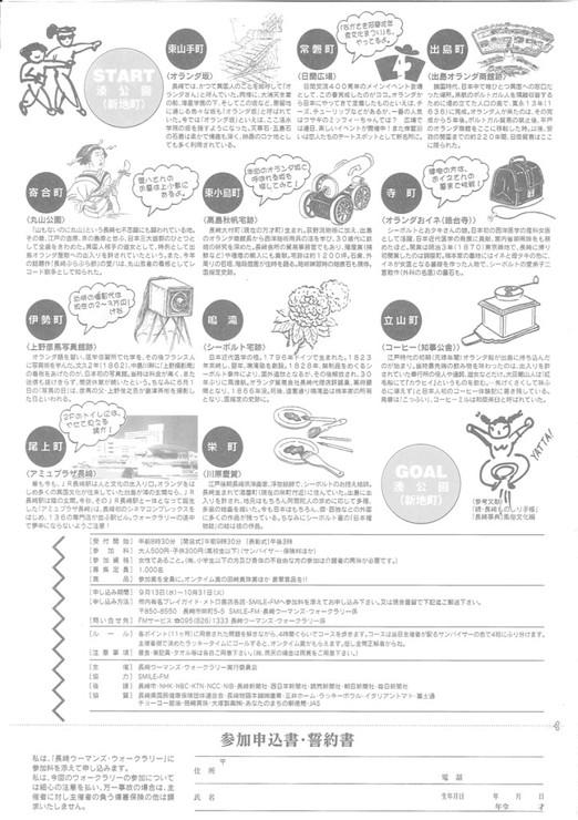 ポスター14_2.jpg