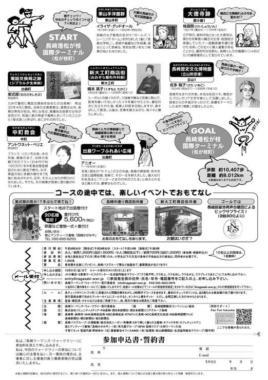 ポスター28_2.jpg