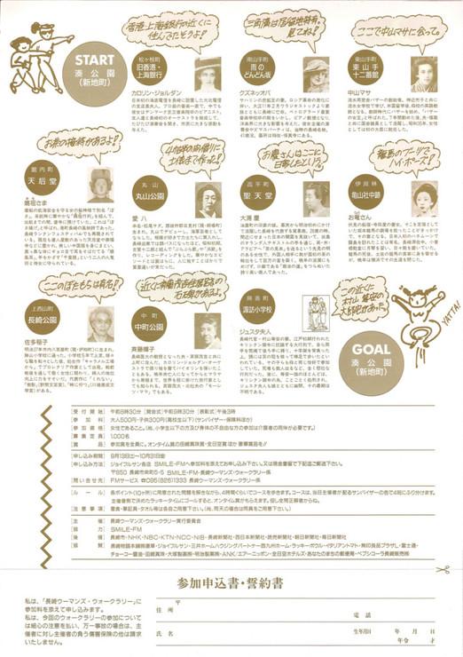 ポスター11_2.jpg