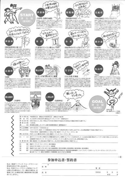 ポスター13_2.jpg