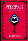 Persepolis 1 and 2