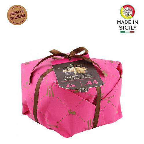 Panettone artigianale siciliano 1 kg Fratelli Sicilia