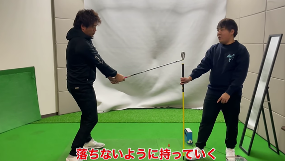 大人のゴルフ学校.png