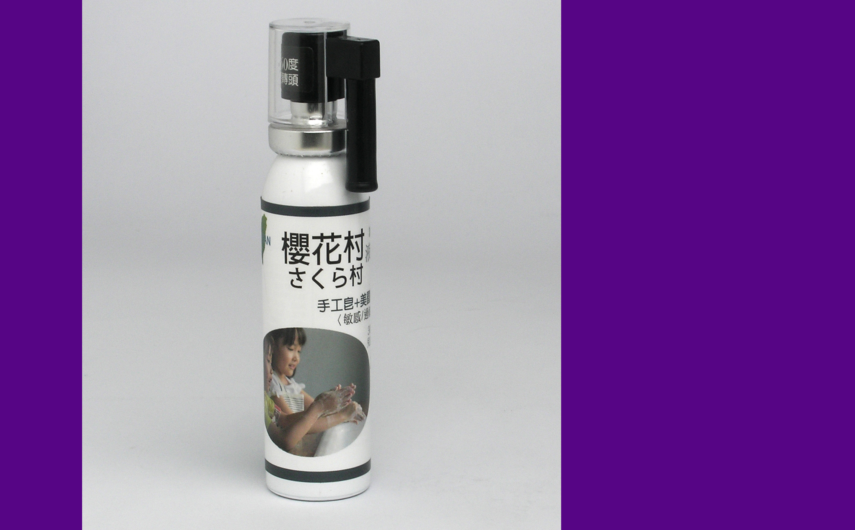 櫻花村全皂洗護手液