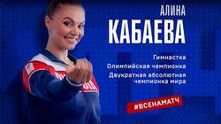 match02112015-3