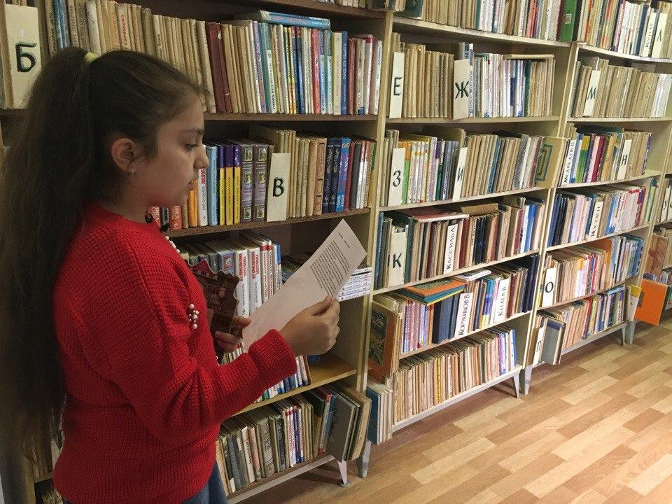 Читать книги рекомендуют учащиеся школы ТВ Электрон.
