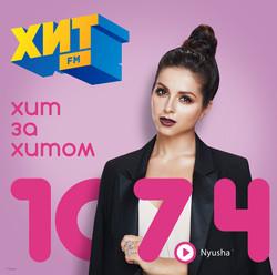 HitFM_1x1_nyusha