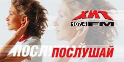 Radiostanciya-HIT-FM