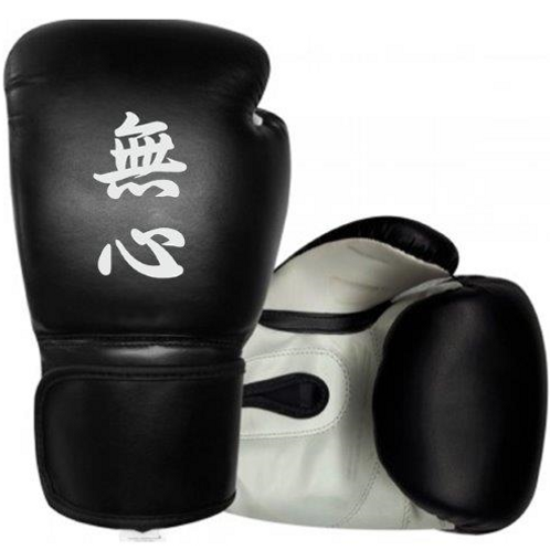 Mushin Boxing Gloves