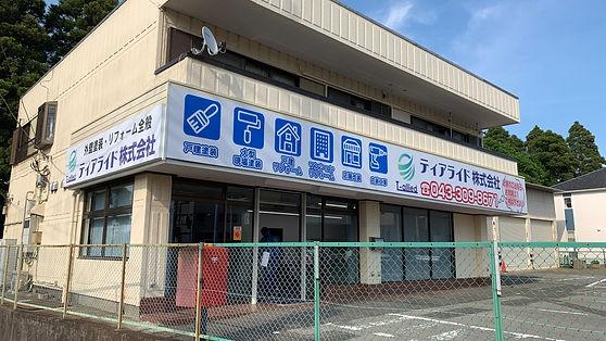 ホームページ 外観_edited.jpg