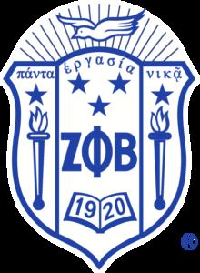 zeta_shieldwhite-220x300.png