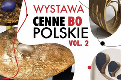 Cenne bo polskie